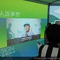 2011 1027台北世界設計大展南港臺北館一日館長活動 (19).JPG