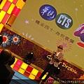 2011 1031孕育我演藝生命的華視40生日快樂 (12).JPG