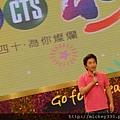 2011 1031孕育我演藝生命的華視40生日快樂 (14).JPG