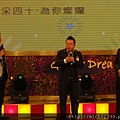 2011 1031孕育我演藝生命的華視40生日快樂 (20).JPG