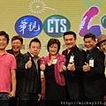 2011 1031孕育我演藝生命的華視40生日快樂 (25).JPG