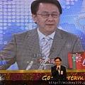 2011 1031孕育我演藝生命的華視40生日快樂 (26).JPG
