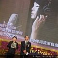 2011 1031孕育我演藝生命的華視40生日快樂 (27).JPG