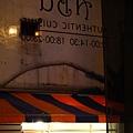 四維路ABU法式餐廳~套餐豐富好吃價格也合理服務也不賴 (1).JPG