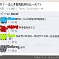 Scrapbook_20111115012005.jpg