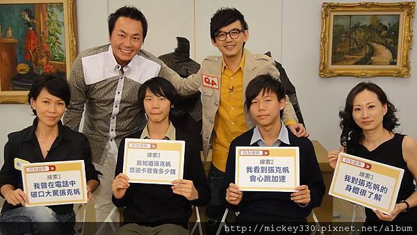 2011 1116佼個朋友吧~親友團go!之張克帆! (16).JPG