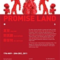 PROMISELAND_INVITATION.144941.jpg