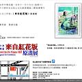 茶會邀請函-w210xH180mm-01.jpg