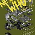 2011TIVAC新人獎 拷貝.jpg