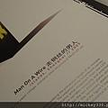 2011我喜歡上六島的藝術作品還買了畫冊~因為原作太貴~哈 (3).JPG