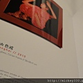 2011我喜歡上六島的藝術作品還買了畫冊~因為原作太貴~哈 (4).JPG