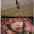 收到綺貞與魏如萱的簽名CD,讓我非常感動~雖然~我早已經買了~哈哈!奮力支持到底的兩大我的偶像!