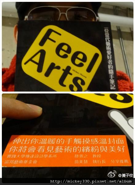 FEEL ARTS