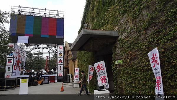 2011 1203在華山簽新書與佈展與看藝術家 (3).JPG