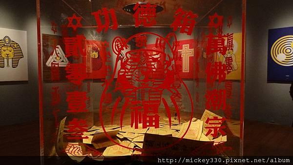 2011 1203moca末未聯展開目與陳順築展 (18).JPG
