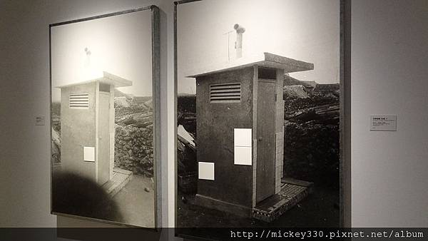 2011 1203moca末未聯展開目與陳順築展 (42).JPG