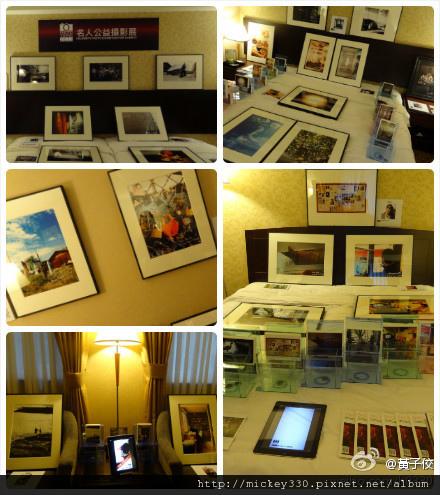photo taipei 2011~12/16~18在台北神旺五樓!名人公益攝影展有36張作品分布在兩個房間唷~中午十二點開始排隊義賣~一張只有一幅~