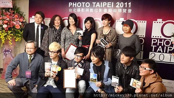 2011 1215 PHOTO TAIPEI名人公益攝影展開幕記者會 (10).JPG