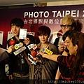 2011 1215 PHOTO TAIPEI名人公益攝影展開幕記者會 (12).JPG