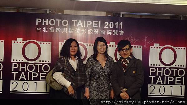 2011 1215 PHOTO TAIPEI名人公益攝影展開幕記者會 (16).JPG