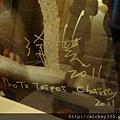 2011 1215 PHOTO TAIPEI與名人公益攝影展 (17).JPG