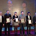 2011 1216深圳艾特獎典禮主持 (8).JPG