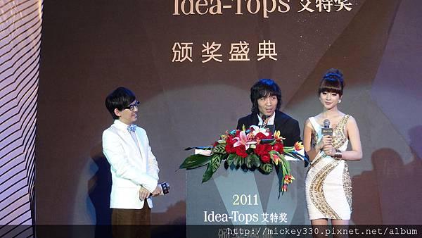 2011 1216深圳艾特獎典禮主持 (9).JPG