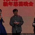 2011 1217CCTV6首映~跨年相信愛慈善晚會 (4).JPG