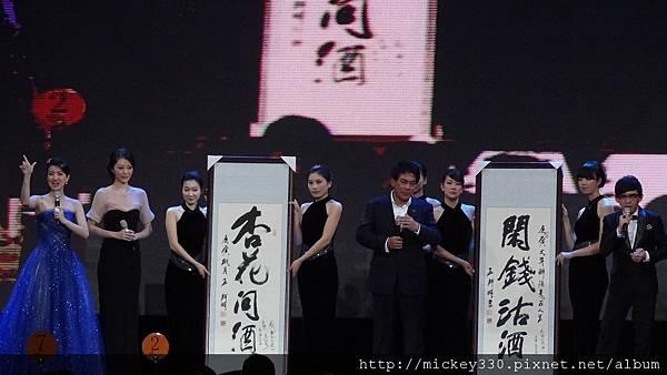 2011 1217CCTV6首映~跨年相信愛慈善晚會 (6).JPG