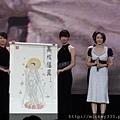 2011 1217CCTV6首映~跨年相信愛慈善晚會 (9).JPG