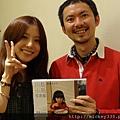 2011 1218硬幫幫耶誕趴之看了照片我還在笑~花哈哈哈 (1).JPG