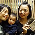 2011 1218硬幫幫耶誕趴之看了照片我還在笑~花哈哈哈 (18).JPG