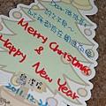 2011 謝謝你們的聖誕禮物與卡片!我很感動與喜歡! (4).JPG