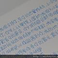 2011 謝謝你們的聖誕禮物與卡片!我很感動與喜歡! (5).JPG