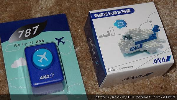 ana航空公司周邊商品很可愛有趣