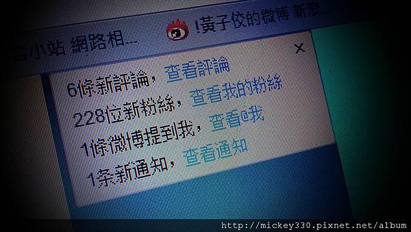 2011 為社群網站上傳瞎拍的~圖說請見各社群網站囉 (3).jpg