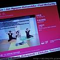 2011 MOCA宮津大輔私藏展~癮行者 (21).JPG