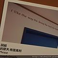 2011 MOCA宮津大輔私藏展~癮行者 (44).JPG