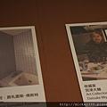 2011 MOCA宮津大輔私藏展~癮行者 (46).JPG