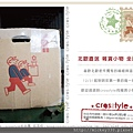 crosstyle明信片-1222.jpg