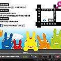 2012參與的第一個公益創作展  (4).jpg