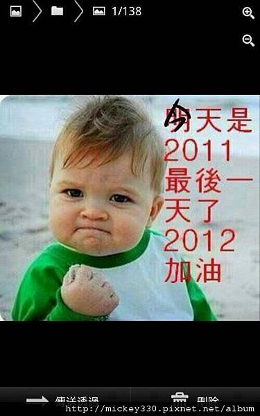IMG-20111231-WA0002.jpg