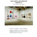 02HZT-murakami prints_ad.jpeg