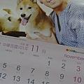 2012我與元氣在十一月.JPG