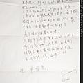 2012 2001SAMMIE的信.JPG