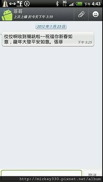 2012 1 各社群網站使用之圖 (2).jpg