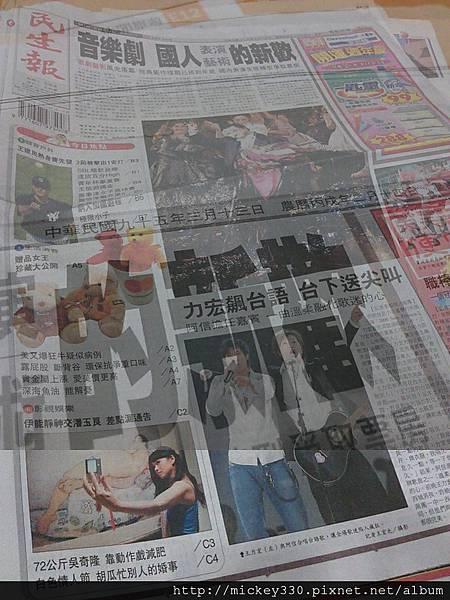 2012 1 各社群網站使用之圖 (4).jpg