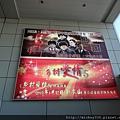 2012 2 15哈爾濱隨手拍 (1).JPG