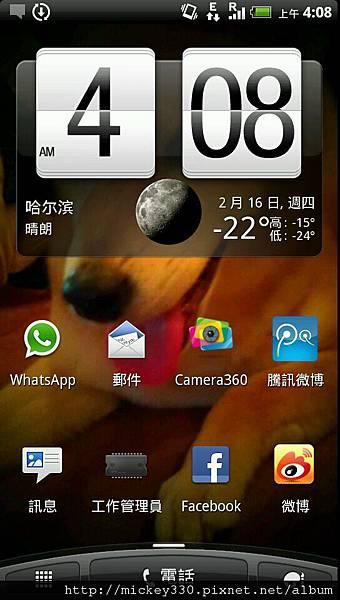 2012 2 各社群網站貼圖使用 (28).jpg