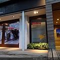 2012 310CHIM POM日本前衛團體在日本與台灣創作展~皮卡丘是真的涉谷街鼠做的唷! (1)